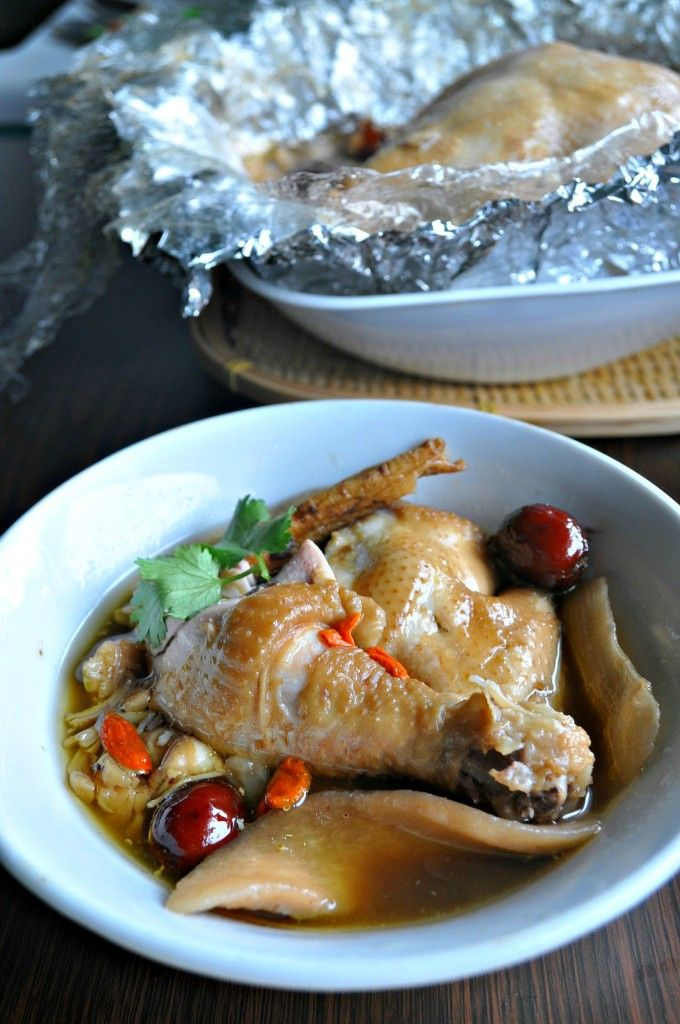 Easiest Way to Cook Yummy Chinese Herbs Chicken 药材鸡